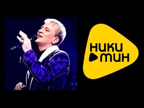 Концерт Сергей Пенкин в Луганске - 3