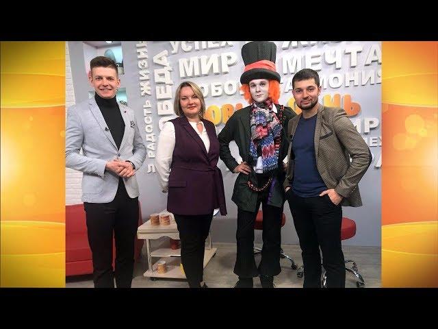 Гости программы «Новый день» Анна Иконникова и  Павел  Корчагин