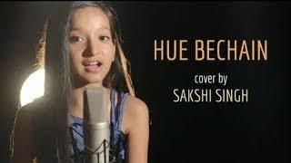 Hue Bechain (Lyrics)   Ek Haseena Thi Ek   - YouTube