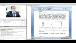 Школа МСФО IAS 36 «Обесценение активов» 17 июня 2014