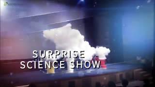 사이언스팀의 신기한 과학실험쇼!