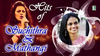 Suchithra & Mathangi Super Hit Popular Audio Jukebox