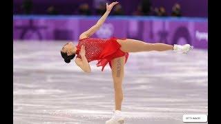 U.S.FigureSkatingChampMiraiNagasusLegTattoo:AfternoonSleaze
