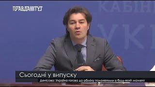 Випуск новин на ПравдаТут за 18.07.19 (06:30)