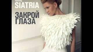 Sandrique ft. Siatria - Закрой Глаза (radio edit)