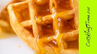 Вафли - самый лёгкий базовый рецепт - как быстро приготовить вкусный завтрак