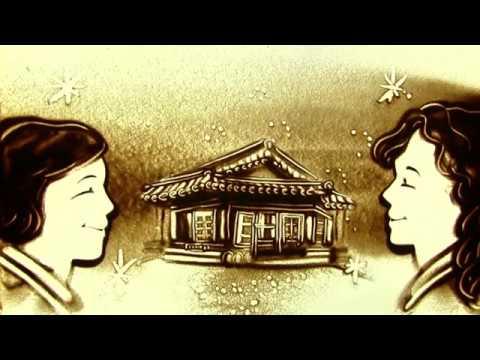 [이화의료원 역사동영상]김 마르다와 이 그레이스의 동행