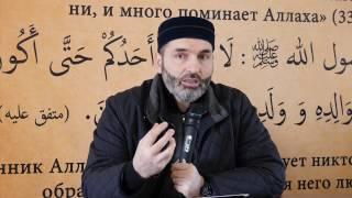 Казим-хаджи субботняя лекция МАЗХАБЫ