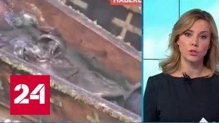 Загадка для археологов: гроб с русским генералом в Турции