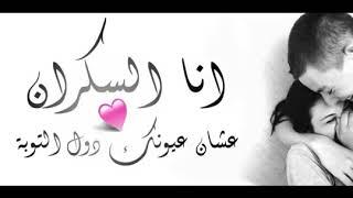 تحميل اغاني انا السكران يحي علاء Ana El Sakran بالكلمات MP3