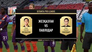FIFA 19. SPL: UТ. Группа C. О. Есентаев (Жезқазған) - Т. Рахишов (Павлодар)