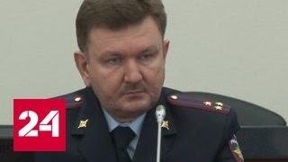 МВД Омской области возглавил Леонид Коломиец