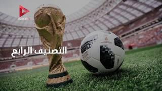 تصنيف منتخبات قرعة كأس العالم