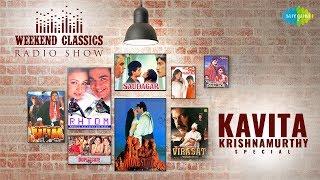 Carvaan/Weekend Classic Radio Show | Kavita   - YouTube
