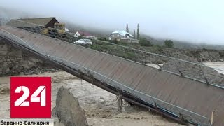 Сокрушительный сель в Кабардино-Балкарии: 7 тысяч заблокированных