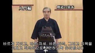 치바 마사시의 검도 퍼펙트 마스터