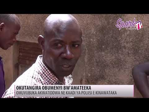 Omuvubuka akwatiddwa n'endagamuntu z'abantu ab'enjawulo e Mbuya