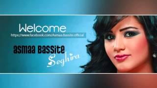 Asmaa Bassite - Seghira أسماء بسيط - صغيرة