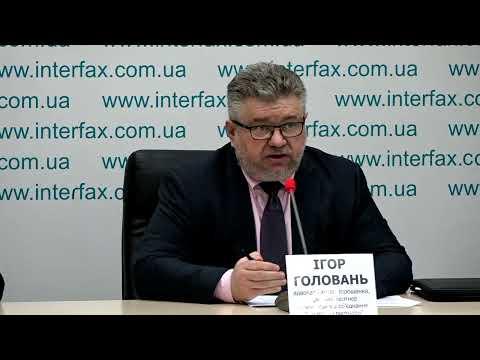Briefing of Poroshenko's lawyers