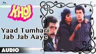 Khoj : Yaad Tumhari Jab Jab Aaye Full Audio Song   - YouTube