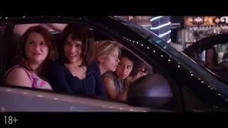 Очень плохие девчонки - в кино с 15 июня