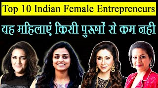 7:43 Now playing Successful Women Entrepreneurs in India | Top 10 Indian Female Entrepreneur | Be Own - SUCCESS