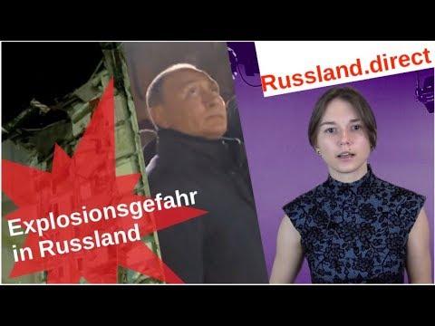 Explosionsgefahr in Russland – warum mussten 39 sterben? [Video]