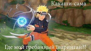 Naruto to boruto shinobi striker | Обзор игры 🔥 играем в Naruto to boruto shinobi striker ►