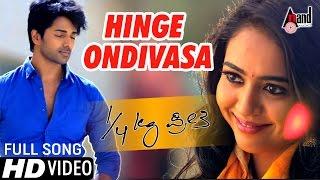 Hinge Ondivasa Official Video Song