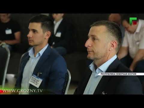 Представители ЧР приняли участие в конференции по информационной безопасности в Осетии