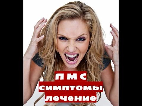 Государственная клиника лечение позвоночника в москве
