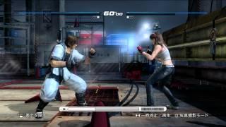 Hitomi vs. Hayate