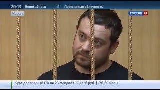 Центральное телевидение об аресте Эрика Давидыча (SmotraTV)