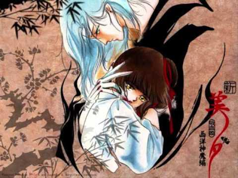 Vampire Princess Miyu - OST  [Determination- Ketsui]