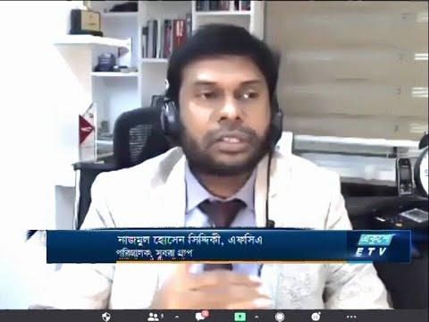 ETV Business  ||  নাজমুল হোসেন সিদ্দিকী, এফসিএ-পরিচালক, সুবরা গ্রুপ