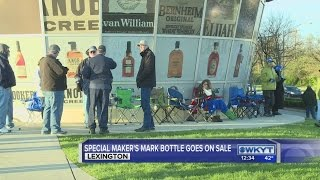 Fans line up at Liquor Barn for Maker's Mark commemorative bottle