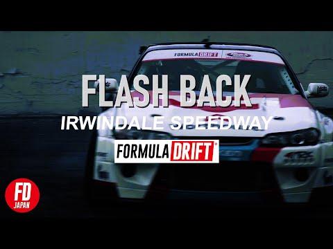 フォーミュラドリフト 2018年に行われたIRWINDALE スピードウェイ ドリフトバトル動画