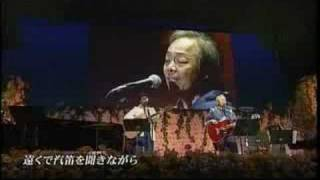 谷村新司・堀内孝雄「遠くで汽笛を聞きながら」