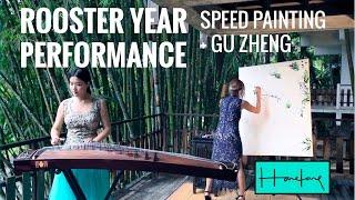 Haze Long X Sara Heng Chinese New Year 2017 Speed Painting with Gu Zheng accompaniment