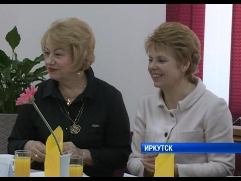 Дом учителя открыли в Иркутске