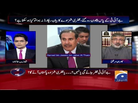 Aaj Shahzaib Khanzada Kay Sath - 03-July-2017