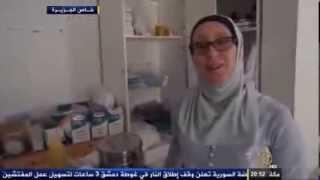 preview picture of video 'خاص للاطباء العرب ممرضة امريكية تعيش باللاذقية لمساعدة المرضى السوريين'