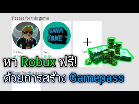 Gamepass!roblox все видео по тэгу на igrovoetv online