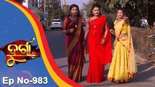 Durga | Full Ep 983 1st Feb 2018 | Odia Serial - TarangTV