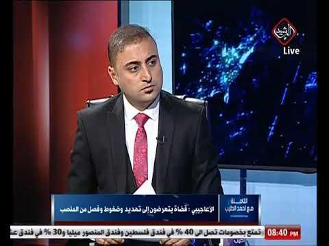 شاهد بالفيديو.. نائب عن سائرون: القاضي الذي حكم على فلاح السوداني