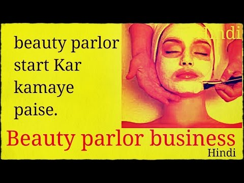 Business home Beauty parlour Business Mantra - Naijafy