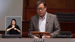 黃毓民:689藐視立法機關,侮辱立法會議員。(第九次發言)