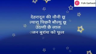Badshah || Genda Phool (Pahari Version) Lyrics   - YouTube