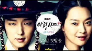 Baek Ji Young(백지영) - 사랑아 또 사랑아 (Love and Love)[Arang & the Magistrate OST]