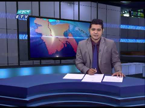 06 PM News || সন্ধ্যা ০৬টার একুশে সংবাদ || 28 July 2021 | ETV News